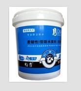 供应柏康K-11柔性防水涂料——柏康K-11柔性防水涂料的销售