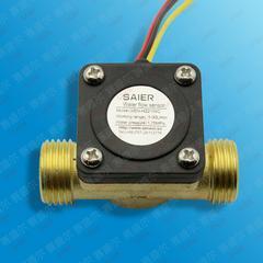脉冲信号输出水流传感器