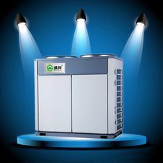 供应温伴空气能热泵热水器25p(匹)超有性价比,厂家直销