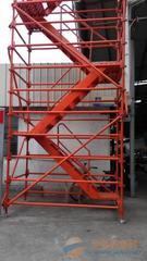 新型安全爬梯