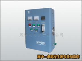 供应纯净水厂/矿泉水厂/桶装水厂消毒灭菌用臭氧发生器