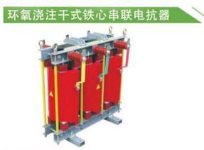 专业生产SC9-125/10-0.4全铜干式所用变压器