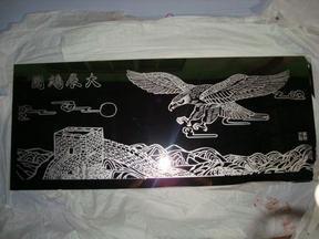 室内装饰用不锈钢蚀刻工艺装饰板