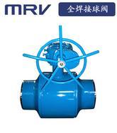 Q361F蜗轮传动全焊接球阀