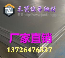 广东Q295钢板 深圳Q295板