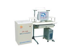 JH-6A微机全自动量热仪 量热仪  自动量热仪