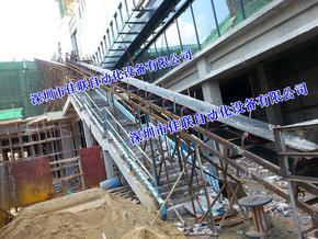 屋顶绿化土方输送机_楼顶水泥沙子输送设备