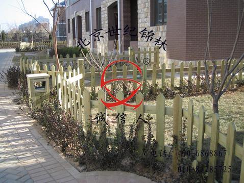 木围栏、防腐木围栏