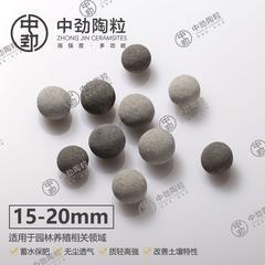 中劲桐庐石 志红风景石 园艺环保泥 营养土基质 多功能植物陶粒