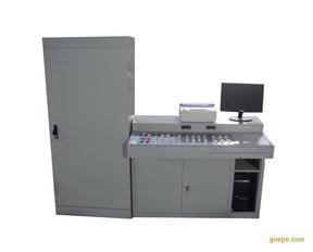 海富机电商混站控制系统