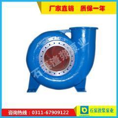 石家庄水泵厂,石家庄水泵厂网址,石泵渣浆泵业