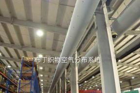 抗静电系列-布风管