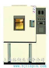 上海林频恒温恒湿箱打造一流品牌