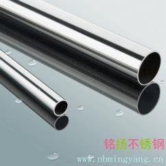 宁波不锈钢水管/薄壁不锈钢水管/薄壁不锈钢管/供应商