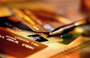 信用卡办理服务电话/宏超金服sell/西安信用卡代