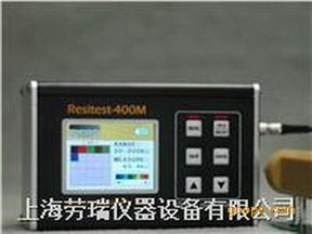 RT-400M混凝土电阻率测试仪