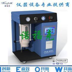 激光油液颗粒计数系统