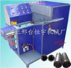 膨胀管开槽机开口机铣槽机
