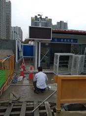 扬尘监测系统YC07