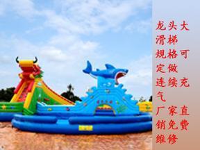 宝乐宝打造移动水上乐园设备
