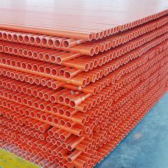 PVC高压电力管