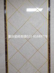 重庆瓷砖美缝剂哪里有专业公司,磁砖美缝剂特点优点