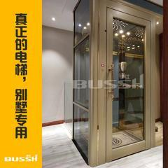BUSSH家用液压电梯|液压别墅电梯|液压观光电梯