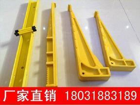 供应玻璃钢电缆支架