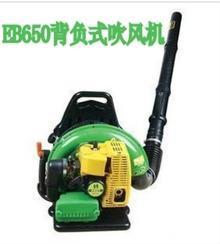 厂家生产EB650背负式马路吹风机,马路吹雪机,大棚吹雪机