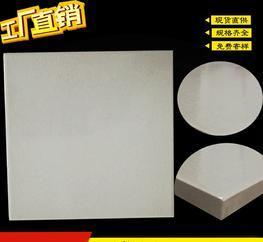 广州荔湾耐酸砖-品质奠定梦想-中冠闪耀中华