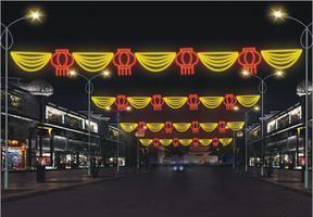 建设路LED过街灯 户外市政街道亮化