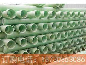 清徐县玻璃钢电缆管品牌 玻璃钢电缆管规格尺寸