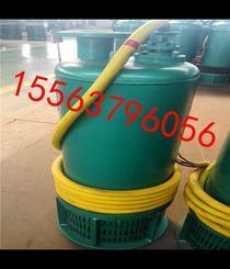 矿用污水泵防爆排沙泵潜水排沙泵