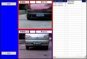 深圳蓝西特停车场纯车牌识别系统的应用