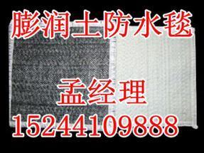 济南膨润土防水毯