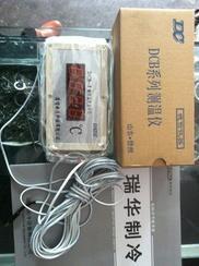 DCB系列测温仪
