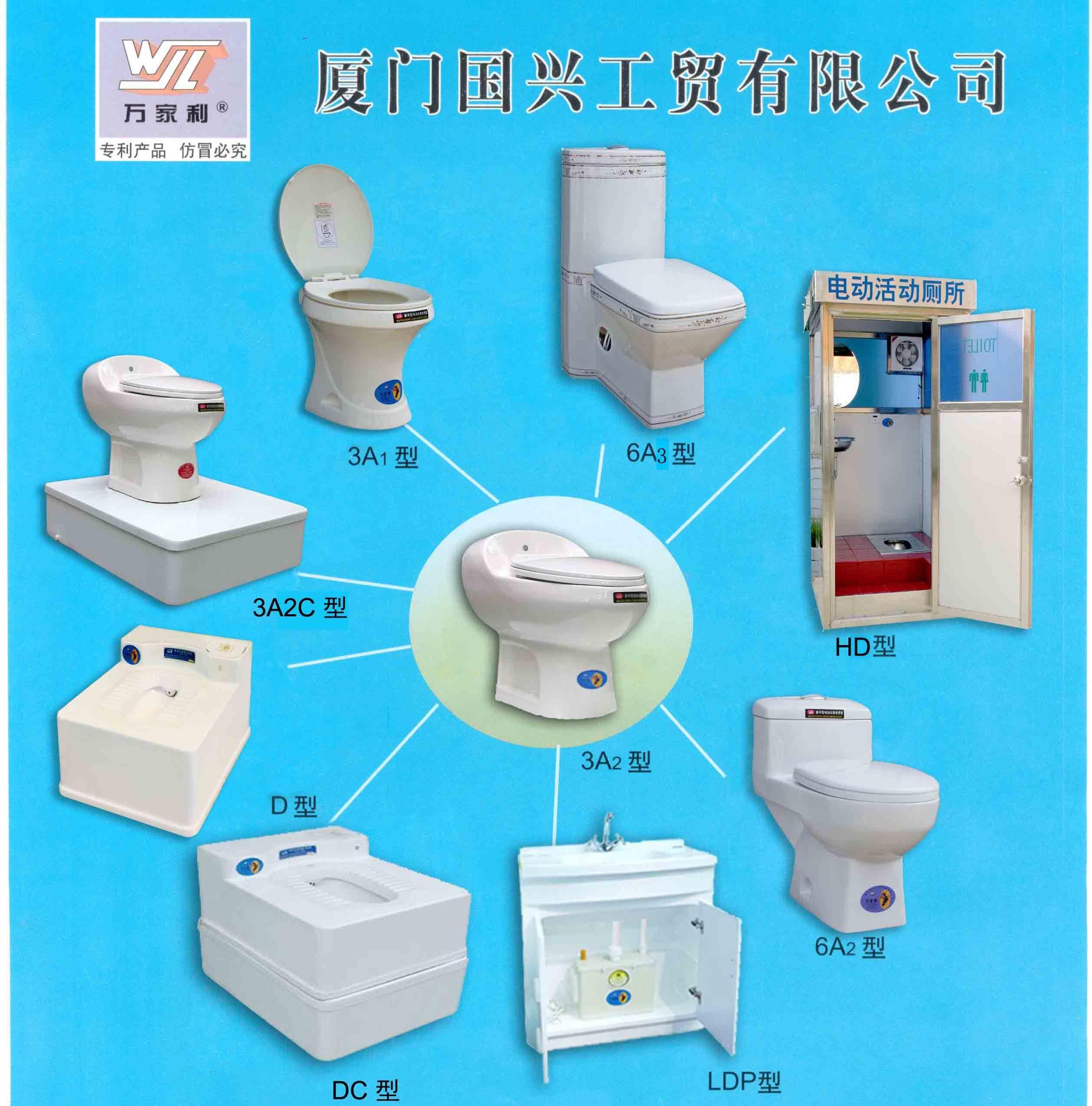 抽水马桶内部 抽水马桶底部结构图 洗手盆与抽水马桶