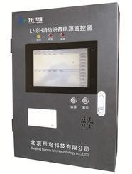 消防设备电源监控系统,乐鸟LN8H消防设备电源状态监控器