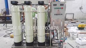 超纯水系统 纯净水设备 全自动RO过滤设备