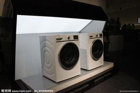 三星)嘉兴三星洗衣机售后服务电话【官方℡维修点】