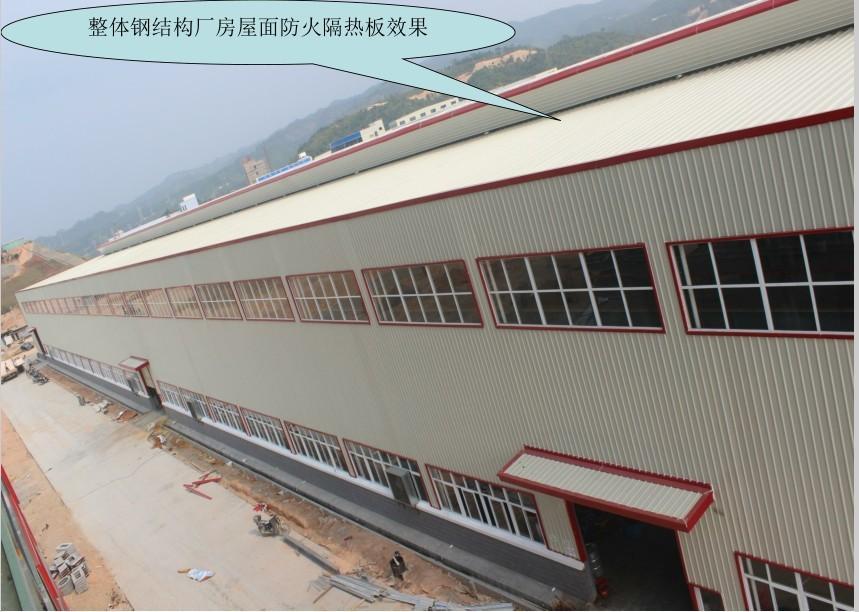 钢结构厂房屋顶隔热 厂房隔热
