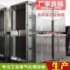 160;惠州喷漆房漆雾处理工业印刷设备废气净化