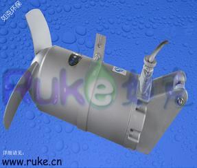 专业生产水下不锈钢搅拌机