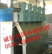 供应叠螺式污泥脱水机MDQ-205型