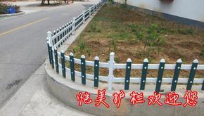 PVC草坪护栏_园林护栏_景区专用防护栏