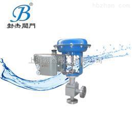 ZJHS-25-320P高压角型气动调节阀