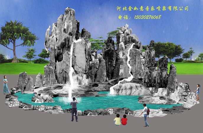 集喷泉,假山,不锈钢雕塑,石雕,铜雕,园林古建等为一体的大型园林