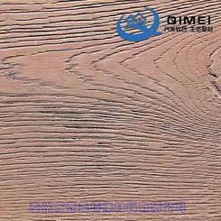 供应山东软瓷 齐美柔性木纹石BDQMM 千亿国际娱乐手机官网内外墙材料