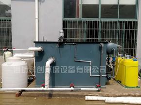 8203;无机食品污水处理设备