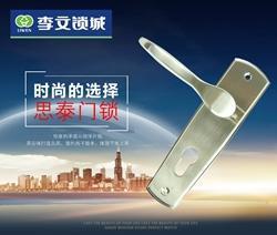 武汉换锁芯怎样容易,选择李文锁城防盗门换锁芯
